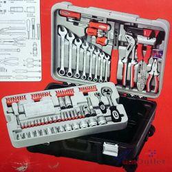 BUDGET BWS122 Инструменти, комплект в количка, 127 части