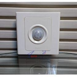 Сензор (датчик) за движение, инфрачервен, за вграждане