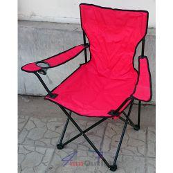 Сгъваем стол за къмпинг, пикник и риболов в торбичка с презрамка