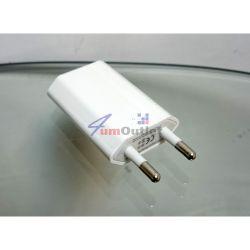 220V/USB 5V 1A Компактен универсален адаптер